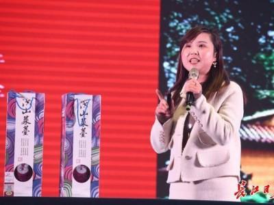 红山菜、王集鸡汤、大汉口热干面……武汉十大特色陪送礼品揭晓!