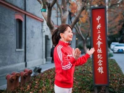 """重温激情燃烧的岁月,携程推出""""红色旅行中国"""""""