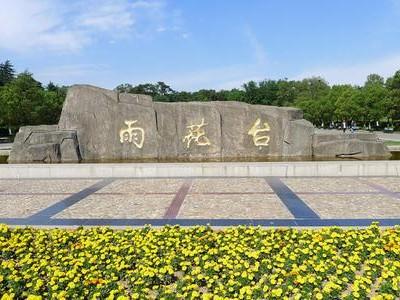 2020年武汉出口退税91.8亿元,平均退税时间居全国前列。