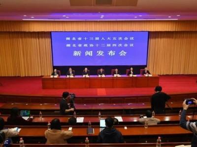 将修建四座新的长江大桥...省人大第一次新闻发布会宣布了一波巨大的好消息。