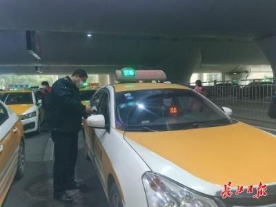 未发现计骗问题,三部门联合整治武汉站周边客运运营秩序。