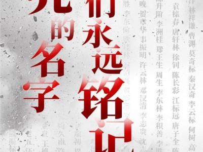 今日一起敬读武汉这些纪念碑。