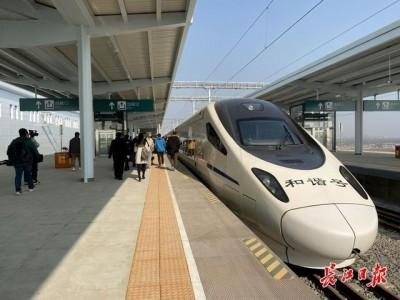 武仙城际增加7对列车,汉宜沿线可直达天河机场。