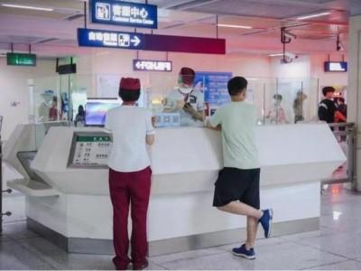 高中可以报告!武汉招聘地铁客运服务外包人员。