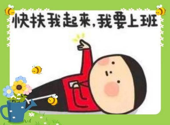 武汉复工后,能不能工作中在汉口,居住在黄陂呢? 第1张