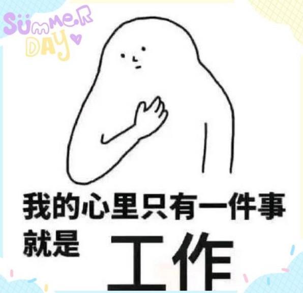 武汉复工后,能不能工作中在汉口,居住在黄陂呢? 第2张