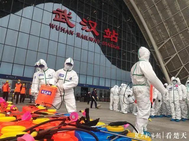 关注|等待重启!武汉火车站全面消杀,为解除管控做准备 第2张