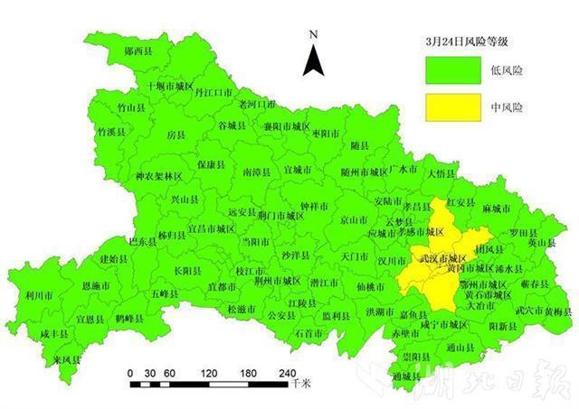 武汉市城区疫情评估等级降为中风险 第1张