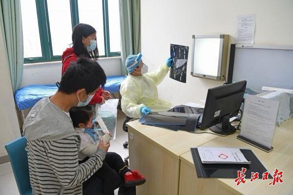 武汉市59家医院恢复医疗资源,武汉儿童医院转为非新冠收治医院 第2张