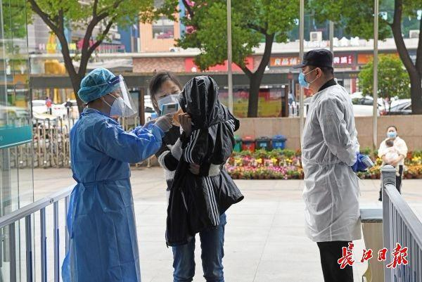 武汉市59家医院恢复医疗资源,武汉儿童医院转为非新冠收治医院 第1张