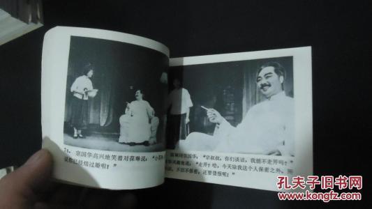 中国医学科学院在金银潭医院设研究中心 第1张