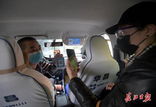 武汉6000多辆出租车已上线,司机看到绿码才开车 第2张