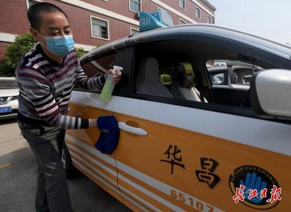 武汉6000多辆出租车已上线,司机看到绿码才开车 第3张