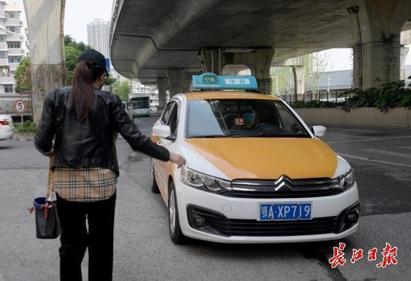 武汉6000多辆出租车已上线,司机看到绿码才开车 第4张
