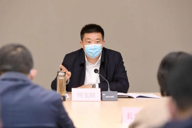 王忠林与民企负责人座谈:纾困解难,提振信心,促进经济持续健康发展 第6张
