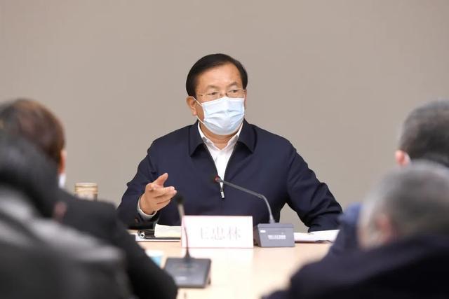 王忠林与民企负责人座谈:纾困解难,提振信心,促进经济持续健康发展 第4张