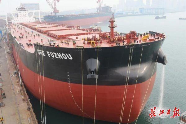 """武汉首次""""云交付""""大型工程项目,武船集团32.5万吨矿砂船通过视频交付 第1张"""