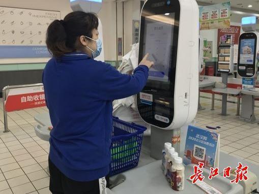 消费券使用首日,市民拿着清单到超市采购 第1张