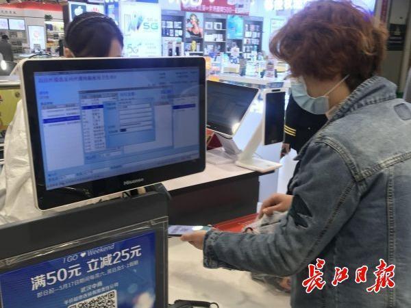 消费券使用首日,市民拿着清单到超市采购 第4张