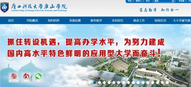 教育部正式批准!武汉文理学院来了…… 第3张