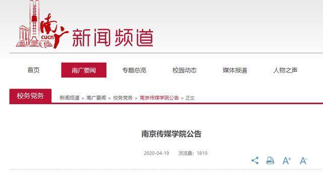 教育部正式批准!武汉文理学院来了…… 第5张