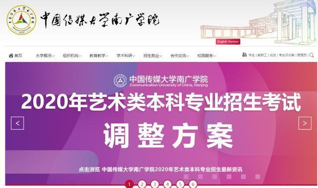 教育部正式批准!武汉文理学院来了…… 第6张