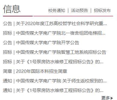教育部正式批准!武汉文理学院来了…… 第7张