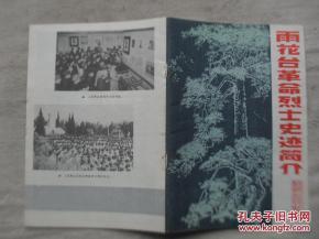 2020年4月21日湖北省新冠肺炎疫情情况 第1张