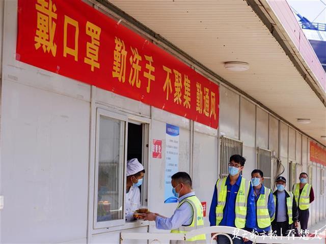 """全力以""""复""""吹响冲锋号,记者拍摄武汉重点工程开工 第3张"""