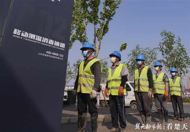 """全力以""""复""""吹响冲锋号,记者拍摄武汉重点工程开工 第9张"""
