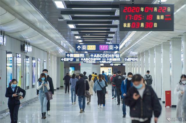 武汉地铁恢复全线网运行 第1张