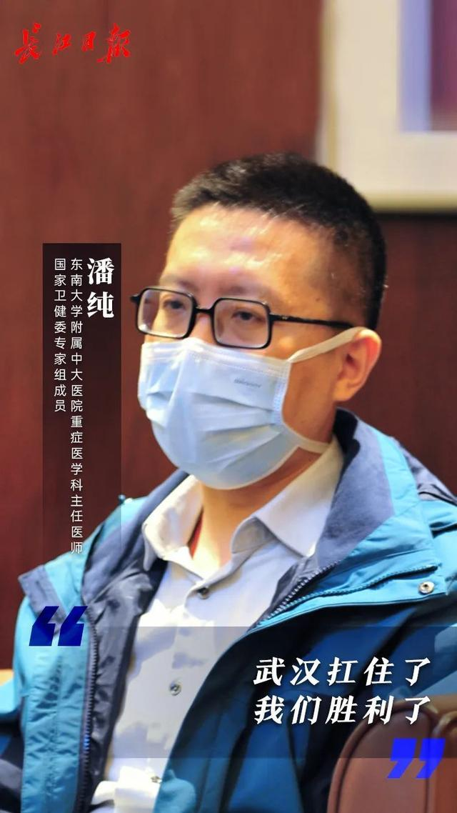最后20位专家今起撤离武汉,临行之前他们都说了啥 第13张