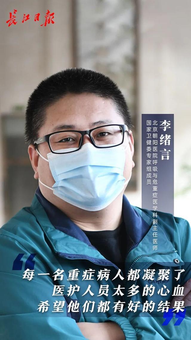 最后20位专家今起撤离武汉,临行之前他们都说了啥 第14张