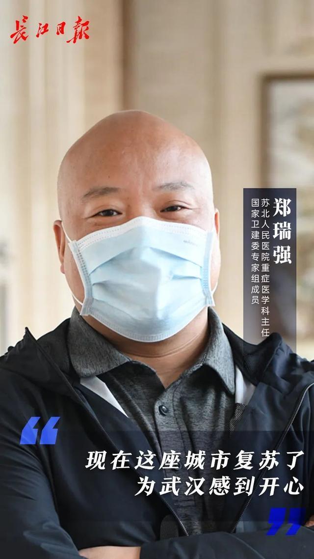 最后20位专家今起撤离武汉,临行之前他们都说了啥 第15张