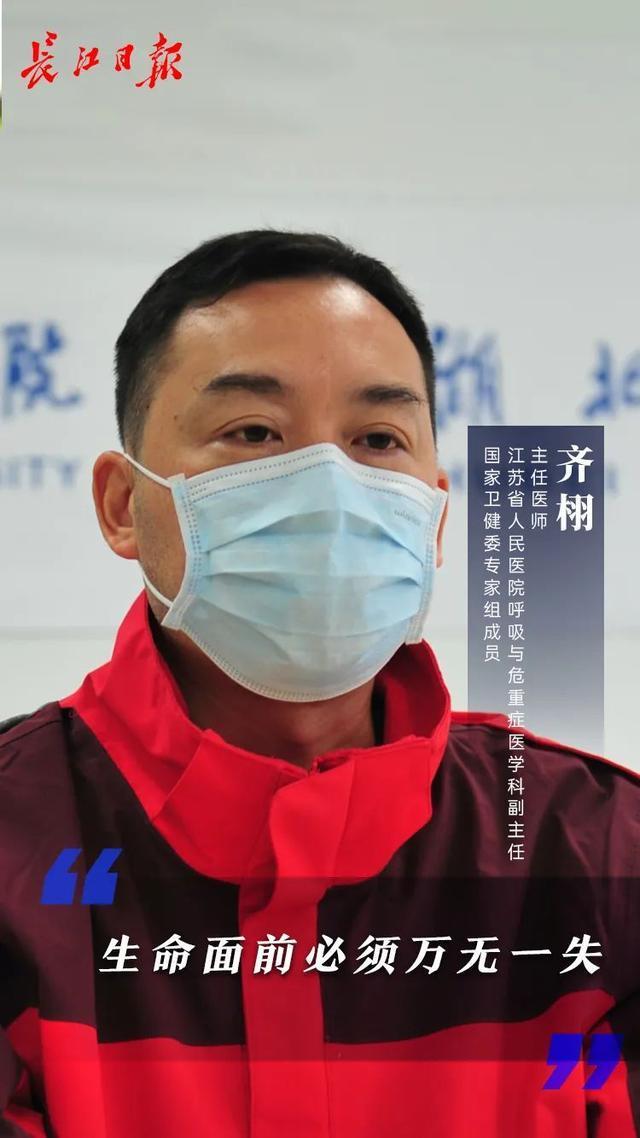最后20位专家今起撤离武汉,临行之前他们都说了啥 第18张