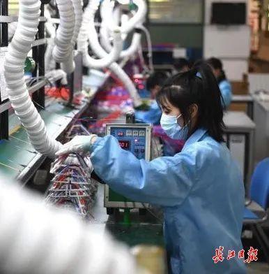 """用六分之一员工恢复超八成产能,传统产业按下智能""""快进键"""" 第2张"""