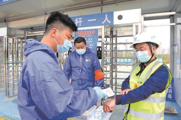 中建三局总承包公司,火神山逆行者打响经济发展战 第2张