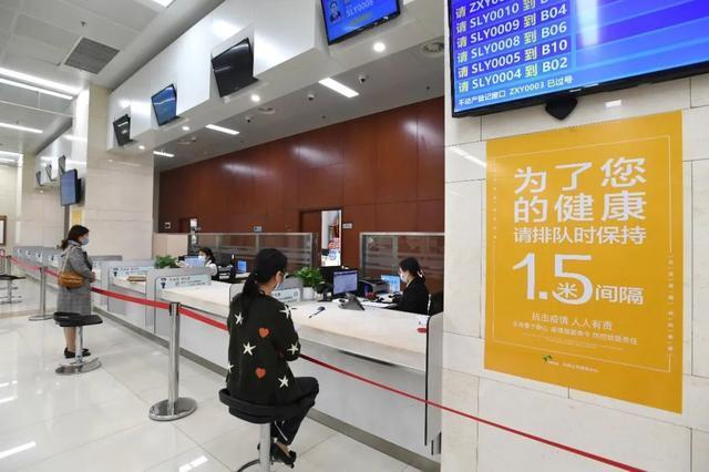 关注|武汉政务服务超97%事项可网上办,今年收办件量不减反增 第2张