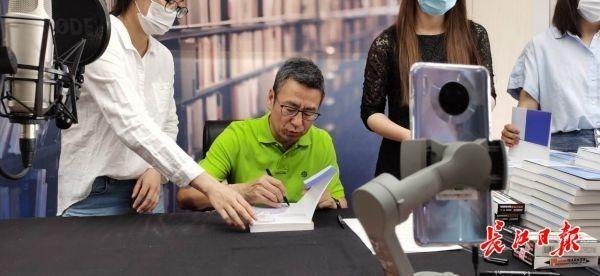 白岩松直播支持武汉实体书店 第1张