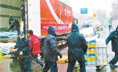 """新华通讯社:武汉市等多地随肺炎疫情转好正""""重新启动""""一切正常日常生活 第2张"""