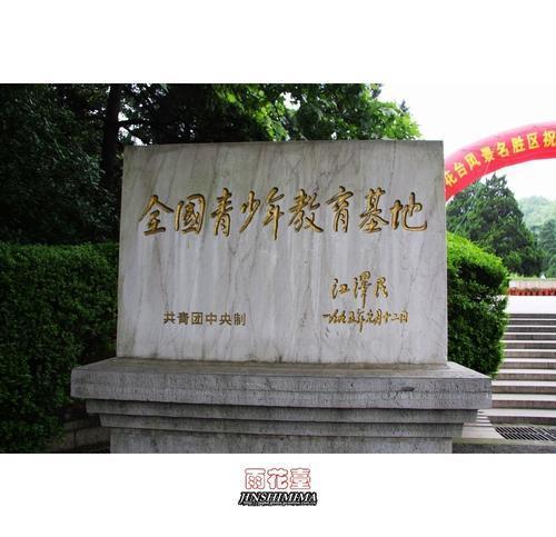 王忠林见面绿地地产高级副总裁任虎 第1张