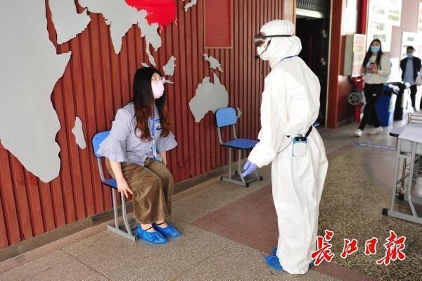 初三学生复学一天怎么玩?武汉市这一区中学应急预案演练为复课做准备 第1张