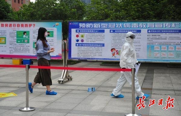 初三学生复学一天怎么玩?武汉市这一区中学应急预案演练为复课做准备 第2张