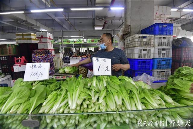 """种类丰富多彩供货充裕,武汉市""""一元菜""""愈来愈多 第1张"""