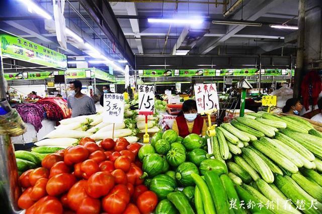 """种类丰富多彩供货充裕,武汉市""""一元菜""""愈来愈多 第5张"""
