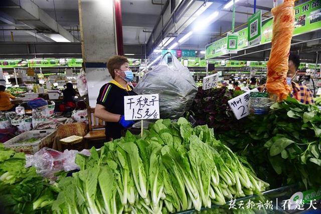 """种类丰富多彩供货充裕,武汉市""""一元菜""""愈来愈多 第3张"""
