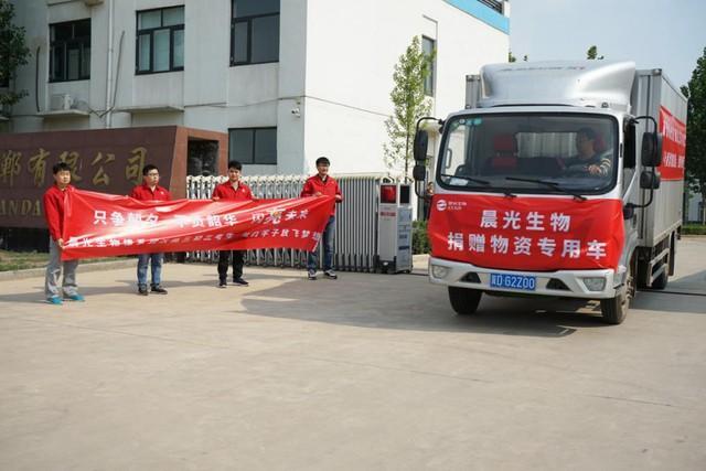 武汉四所初中高考生赠送晨光生物使用价值百余万元助推应急物资 第1张