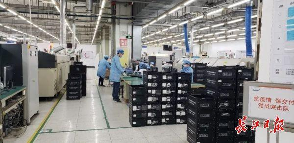 光、芯、屏、端、云、网、智绿色生态管理体系已经搭建,国际性芯片设计大佬全世界研发中心将进驻光谷办公室 第3张