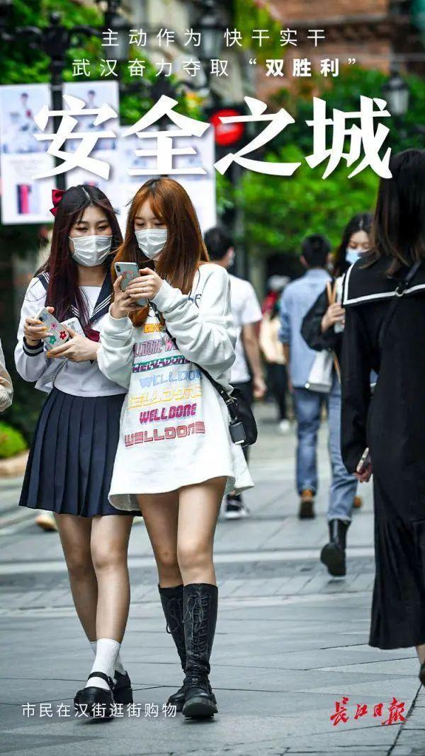 聚焦点|武汉是座哪些的大城市?五个关键字对你说 第4张