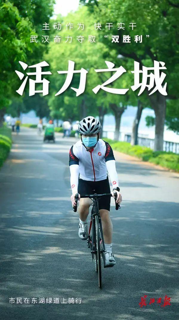 聚焦点|武汉是座哪些的大城市?五个关键字对你说 第6张